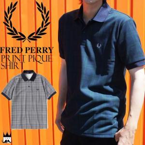 フレッドペリー FRED PERRY ポロシャツ メンズ F1713 プリントピケシャツ 半袖 トップス オフホワイト ブラックウォッチ smw