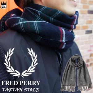 フレッドペリー FRED PERRY 靴 メンズ レディース アパレル F19838 タータンストール マフラー 大判 ハウスタータンチェック ウール100% 月桂樹 ローレル|smw