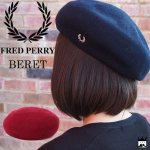 フレッドペリー FRED PERRY メンズ レディース 帽子 F19865 ベレー帽 ハット ブラック レッド 月桂樹|smw