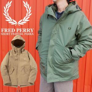 フレッドペリー FRED PERRY ショートフィッシュテールパーカー メンズ F2619 アウター...