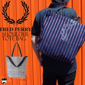 フレッドペリー FRED PERRY バッグ メンズ レディース F9530 ショルダー トートバッグ レジメンタルストライプ グレンチェック smw