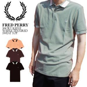 フレッドペリー FRED PERRY ポロシャツ メンズ POLOシャツ 半袖 トップス フレペ BLACK ジャカードカラーブロック M4525 smw