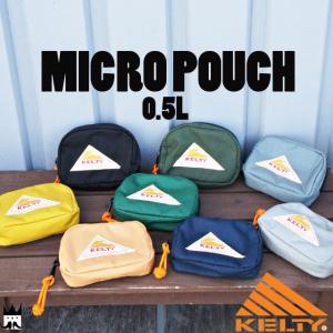 ケルティ KELTY メンズ レディース ポーチ 2592050 マイクロポーチ 0.5L 小物入れ デジカメ ナイロン コーデュラ|smw