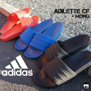 アディダス adidas メンズ レディース サンダル シャワーサンダル S82137 S82138 S82139 adilette CF+ mono スポーツサンダル コンフォートサンダル ペタンコ底|smw