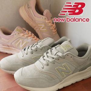 ニューバランス new balance ローカットスニーカー レディース CW997 NB ワイズB レースアップシューズ 運動靴 スポーツ ランニング CD CL ピンク グレー|smw