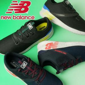 ニューバランス new balance  MDRN ワイズD メンズ ローカットスニーカー ■商品説...