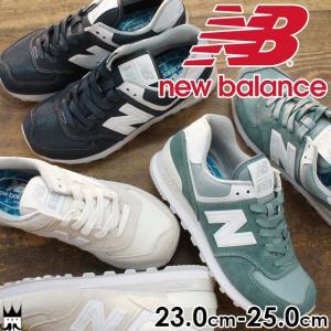 ニューバランス new balance メンズ レディース スニーカー ローカット ML574 ワイズD スポーツ 運動靴 SEG SEF SEE smw