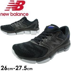 ニューバランス new balance ローカットスニーカー メンズ MRUBX ワイズ2E 黒 ブラック グレー ランニングシューズ 運動靴 BK NB|smw