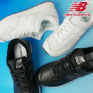 ニューバランス new balance ローカットスニーカー  メンズ レディース ML574 レースアップシューズ スポーツ ランニング 運動靴 黒 ブラック 白|smw