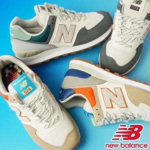 ニューバランス new balance ローカットスニーカー メンズ レディース ML574 スポーツシューズ 運動靴 ランニング NB レースアップシューズ マルチ NFT NFU|smw