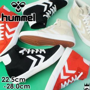 ヒュンメル hummel スタディール RMX ハイ ハイカット スニーカー メンズ レディース 64-393 レースアップ 黒 ブラック 赤 レッド 白 ホワイト|smw