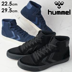 ヒュンメル hummel Rmx High ハイカットスニーカー メンズ レディース 201946 レースアップ スポーツ 運動靴 黒 ブラック ネイビー smw