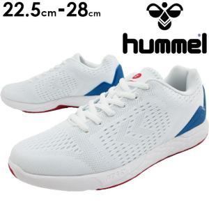 ヒュンメル hummel ローカットスニーカー メンズ レディース 202066 運動靴 スポーツ ランニングシューズ 白 ホワイト トリコロール smw