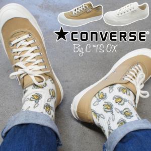 コンバース CONVERSE ビッグC TS OX  1SC110 1SC111 メンズ レディース...