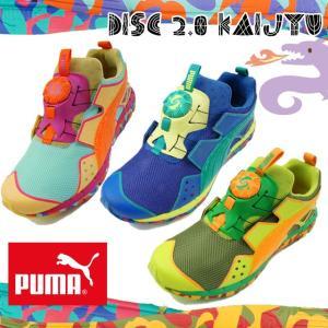 プーマ PUMA メンズ レディース 360500 DISC 2.0 KAIJYU ディスク 怪獣 かいじゅう スニーカー カラフル クロコ カモ メッシュ カジュアル ポップ POP|smw