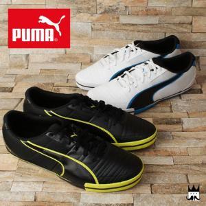 プーマ PUMA メンズ レディース 103252 MOME...