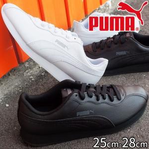 プーマ PUMA チューリン 2 ローカットスニーカー メンズ 366962 Turin II 運動靴 白靴 真っ白スニーカー 白 ホワイト 黒 ブラック|smw