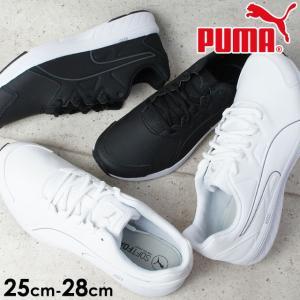 プーマ PUMA NRGY ドライバー SL ローカットスニーカー メンズ 190958 Driver 運動靴 白靴 真っ白スニーカー 白 ホワイト 黒 ブラック|smw