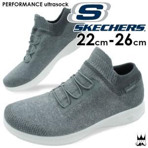 スケッチャーズ SKECHERS レディース スリッポン 14508 ソックスシューズ ウォーキング グレー|smw