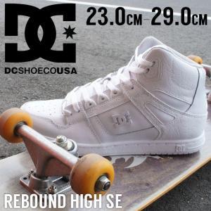 ディーシーシューズ DC SHOES メンズ レディース ハイカットスニーカー DM171022 REBOUND HIGH SE 白 ホワイト|smw