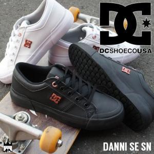 ディーシーシューズ DC SHOES レディース スニーカー ローカット DW176008 DANNI SE SN 黒 白 ブラック ホワイト smw