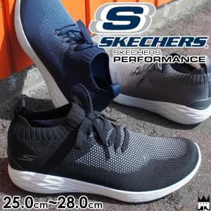 スケッチャーズ SKECHERS GO STRIKE スリッポン メンズ 軽量 黒 ブラック チャコール ネイビー 54210|smw