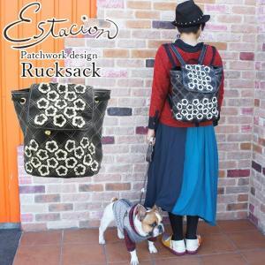 エスタシオン Estacion リュック 本革 レザー レディース  662 リュックサック バック 花 フラワー エスニック バッグ 黒 ブラック|smw