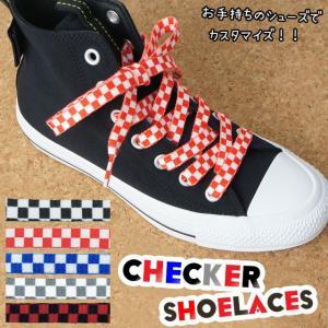 Y.H.T シューレース 靴紐 140cm 平紐 プリントLACE フラッグ 市松模様 チェック柄|smw