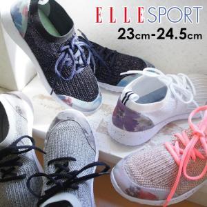 エルスポーツ ELLE SPORT スニーカー レディース ESP10642 ソックスシューズ ソックススニーカー メッシュ 軽量|smw