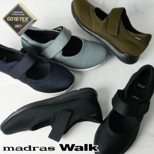 マドラスウォーク madras Walk ワンストラップシューズ 防水 ゴアテックス レディース MWL1005 レインシューズ 黒 ブラック ネイビー カーキ グレー|smw