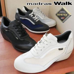 マドラスウォーク madras Walk ローカットスニーカー 防水 ゴアテックス レディース MWL1009 3E 幅広 ゆったり レインシューズ 雨靴 雨の日雪の日 黒 ブラック|smw