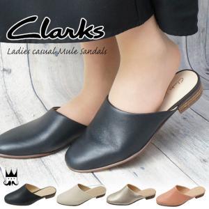 クラークス Clarks レディース ミュール サンダル ローヒール 202G Pure Blush ピュア ブラッシュ 本革 レザー ホワイト ブラック ゴールド ピンク smw
