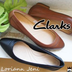 クラークス Clarks レディース ローヒール パンプス 204G フラットシューズ 本革 カッターシューズ 黒 ブラック ブラウン|smw
