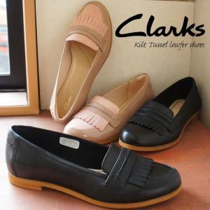 クラークス Clarks レディース フラットシューズ 本革 205G キルトタッセル ローヒール ぺたんこ靴 ローファー|smw