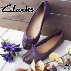 クラークス Clarks レディース 213F Freckle Ice フレックルアイス フラットシューズ リボン ぺたんこ パンプス バレエシューズ 歩きやすい PUPL