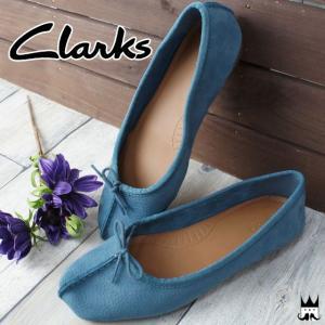 クラークス Clarks レディース 213F Freckle Ice フレックルアイス フラットシューズ リボン ぺたんこ パンプス バレエシューズ 歩きやすい BLUS