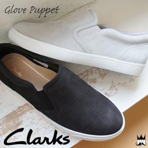 クラークス Clarks レディース スリッポン 本革 216G サイドゴア 黒 ブラック グレー|smw