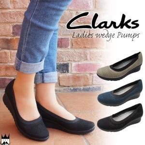 クラークス Clarks レディース ウェッジソール パンプス 255G 本革 レザー カットワーク 黒 ブラック ネイビー smw