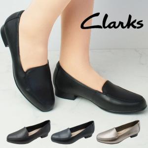 クラークス Clarks パンプス 本革 レディース 324G 通勤 オフィス 仕事 フォーマル フォーマルパンプス 黒 ブラック ネイビー シルバー ジュリエット ローラ|smw