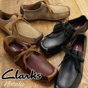 クラークス Clarks ナタリー レースアップシューズ 革靴 レザー レディース 480G クレープソール レザーシューズ 黒 ブラック レッドブラウン ベージュ スエード|smw