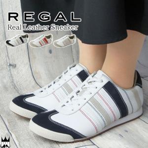 リーガル REGAL レディース スニーカー 革靴 レザー BE72 マルチボーダー ネイビー ホワイト オレンジ|smw