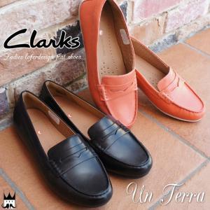 クラークス Clarks レディース フラットシューズ 革靴 レザー 016G UnTerra アンテラ 黒 ブラック コーラル オレンジ|smw