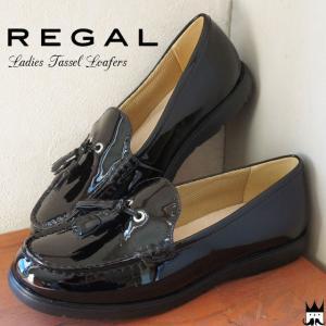 リーガル REGAL レディース タッセルローファー 黒 本革 レザー F01H エナメル フリンジ ブラック