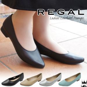 リーガル REGAL  F26K レディース ローヒール パンプス   ■商品説明 BL(ブラック)...