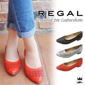 リーガル REGAL レディース フラットシューズ 本革 F45K ぺたんこ靴 カットワーク ポインテッドトゥ 黒 ブラック 赤 レッド シルバー 幾何学模様|smw
