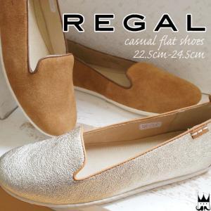 リーガル REGAL レディース フラットシューズ 本革 レザー F54E オペラシューズ カッターシューズ ゴールド ブラウン|smw