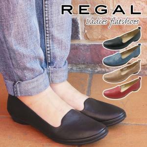 リーガル REGAL フラットシューズ 本革 レザー レディース F67L 痛くない 歩きやすい ローヒール ぺたんこ靴 黒 ブラック ベージュ 紺 ネイビー 赤 レッド|smw