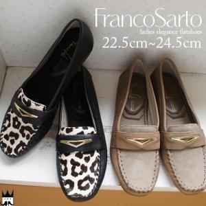 フランコサルト FRANCO SARTO レディース フラットシューズ 本革 D08C ブラック グレージュ|smw