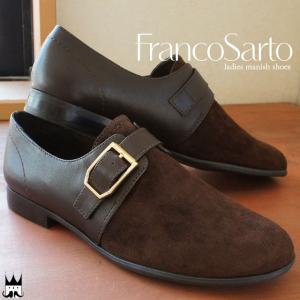 フランコサルト FRANCO SARTOレディース マニッシュシューズ おじ靴 D15C 2E 異素材 ダークブラウン|smw