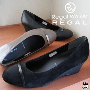 リーガルウォーカー REGAL WALKER レディース パンプス ウェッジソール HB38 本革 レザー 黒 ブロンズ smw